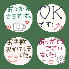 【敬語】ボールペン★小さいスタンプ