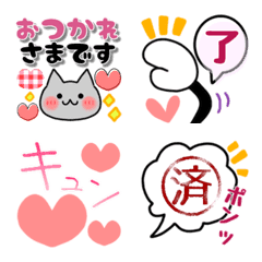 使える♡シンプルカラフル敬語絵文字2