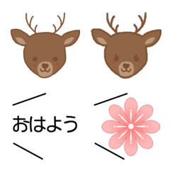 毎日使える鹿の絵文字