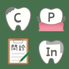 歯科の業務連絡(2)