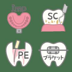 歯科の業務連絡(3)