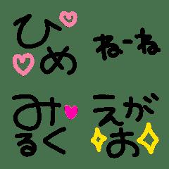 ♡baby絵文字♡育児