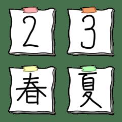 MENO 風 文字③