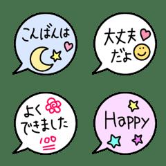 【cute‼︎♡♡毎日使える吹き出し】