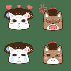 SoybeanMilk & JunRong - Useful Emoji