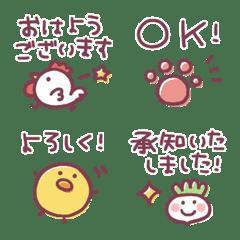 くすみピンク★小さいスタンプ