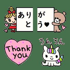 (色んな絵文字セット235大人可愛いシンプル