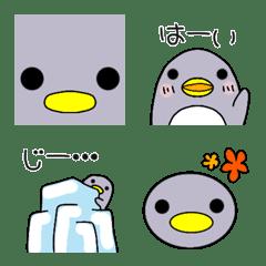 ペンギン シンプル 絵文字