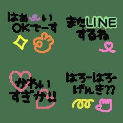 返信用シンプル手書き絵文字