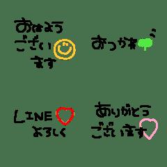 ひとことメッセージ♡絵文字