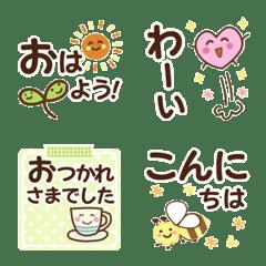 敬語♡シンプル日常絵文字♡1