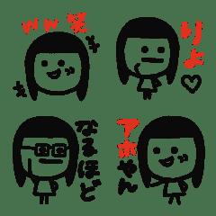 文字入りすーちゃん