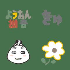 一緒に日本語を学ぶ(50音)2