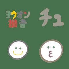 一緒に日本語を学ぶ(50音)3