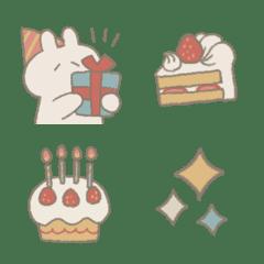 HAPPYBIRTHDAYなうさぎ絵文字2
