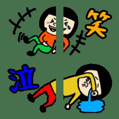 ショートおかっぱちゃん毎日使える絵文字8