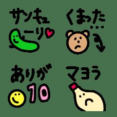 【cute♡ダジャレ絵文字♡】