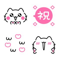 ♡ピンク×ネコちゃん×顔文字♡