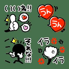 シンプル♡ひとこと絵文字4