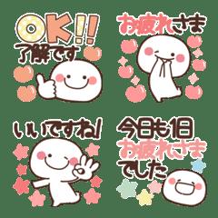 まるる絵文字6♡敬語長文の小さいスタンプ
