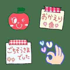 メモとカワイイ絵文字