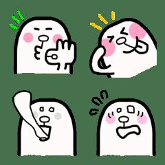 うねっと 絵文字2