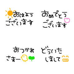 使えるミニ文字♡
