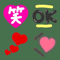 語尾絵文字