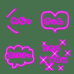 ピンクの簡単絵文字