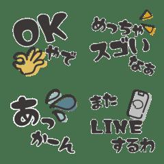 きなこママ 関西弁