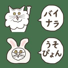 モフ猫の使えるダジャレ&死語
