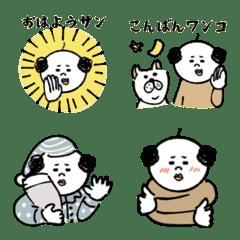 おじさん♡絵文字