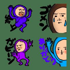 カラフル人間の挨拶【日常】