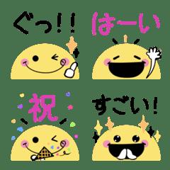 ちらっとニコちゃん♦万能!基本絵文字