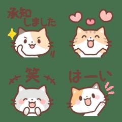 のんびりネコちゃん♡絵文字13