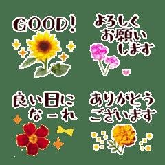 花写真の絵文字*シンプル毎日使うゆる敬語