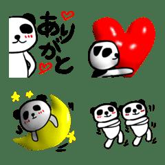 可愛いパンダの癒し【日常 挨拶】