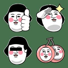 ポーカーフェイス女子  絵文字