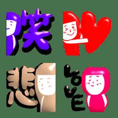 可愛い女子のシンプルライフ【日常】