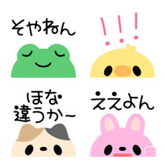 ゆるかわ幼稚園風2♡関西弁