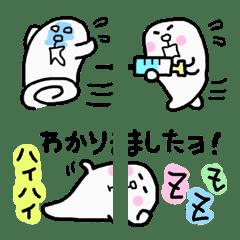 うねっと 絵文字3