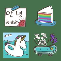 41chの韓国語*絵文字 9