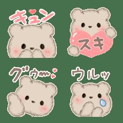 ミルクチーくまちゃん♡毎日使える絵文字