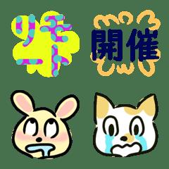 推し活用絵文字_オンライン鑑賞会絵文字