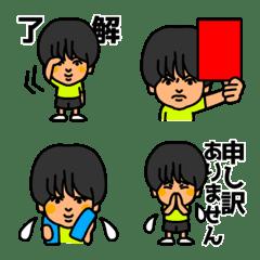 サッカー少年(ライ)