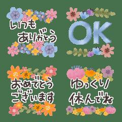 敬語✳︎お花のミニスタンプ♡