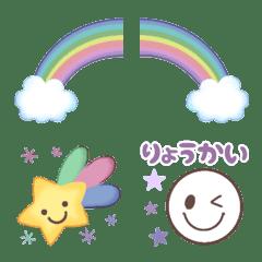 カラフルスター&キラキラ☆毎日絵文字