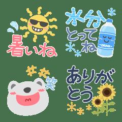 夏の毎日✳︎やさしい絵文字✳︎ミニスタンプ
