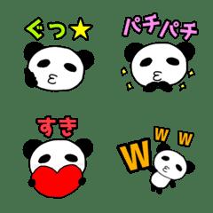 びるぱんだ〜おしゃべり絵文字〜