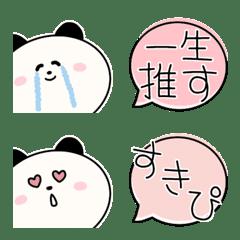オタクなパンダちゃん1